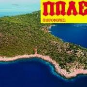 Έρευνα: Σαθροί οι ''τίτλοι ιδιοκτησίας'' της νήσου Πατρόκλου στη Λαυρεωτική