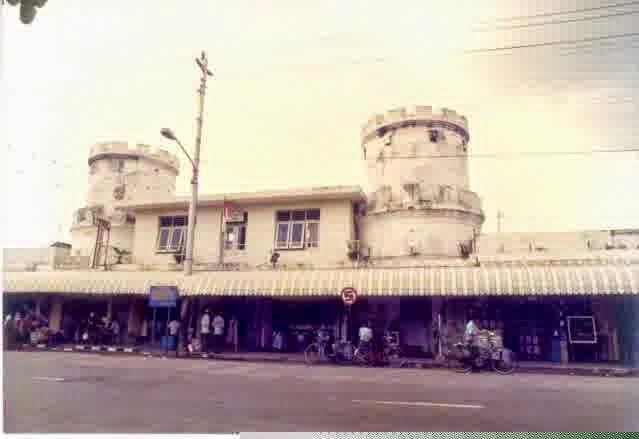 AguzR: Sejarah Kota Tegal Dan Foto Kota Tegal Tempo Dulu