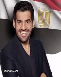 تحميل اغنية بشرة خير mp3 4share
