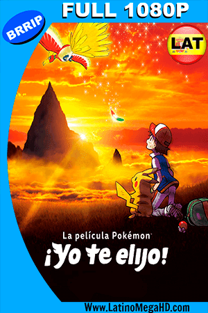 Pokémon ¡Yo Te Elijo! (2017) Latino FULL HD 1080P ()