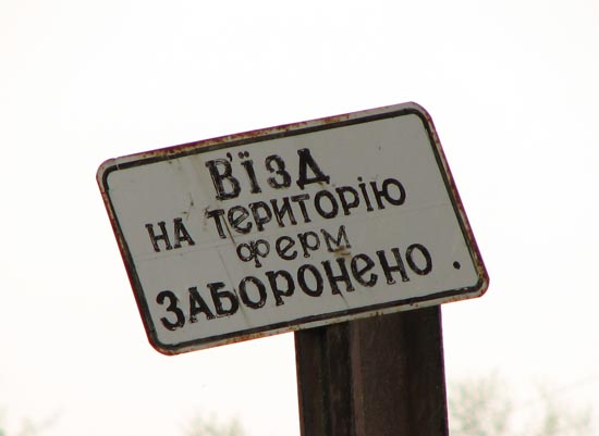 Фотограф Максим Яковчук: Сьогодення Нової Басані