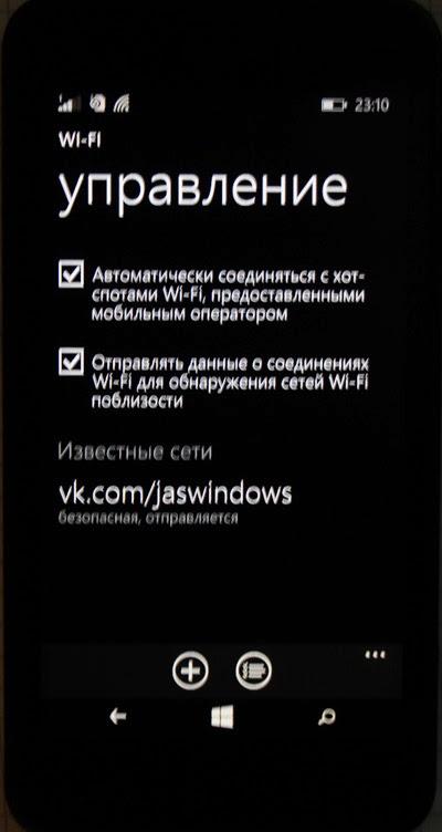 Отключаем сканирование доступных wi-fi сетей.