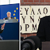 Η ΔΙΑΦΟΡΑ Στάινμαγιερ και Παυλόπουλου! Πρόεδρος Ευρώπης, Πρόεδρος Κωλοπετινίτσας