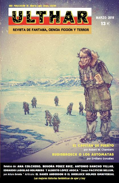 ¡NUEVO! Revista Ulthar nº08. 13 euros