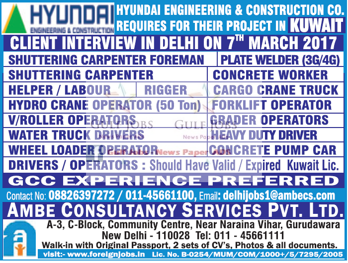 Hyundai Engineering Co Project Jobs for Kuwait - Gulf Jobs