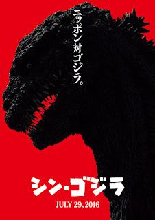 Shin Godzilla Teaser Poster