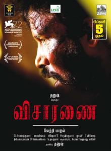 Visaranai (2016) Tamil BRRip 720p x265 2Ch 450MB, Visaranai Full Movie Download