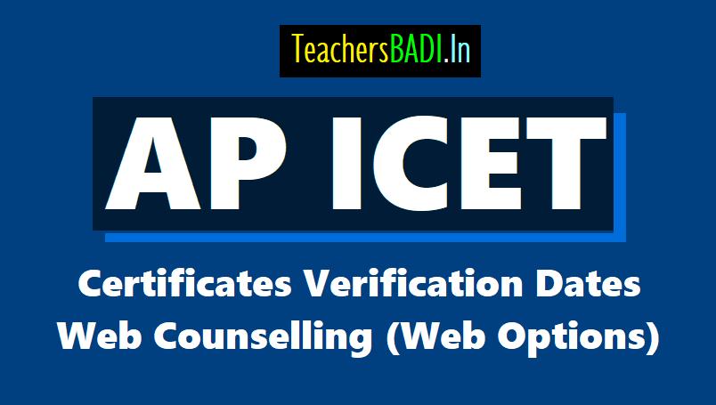 AP ICET 2019 Certificates verification, Web Options Entry dates for