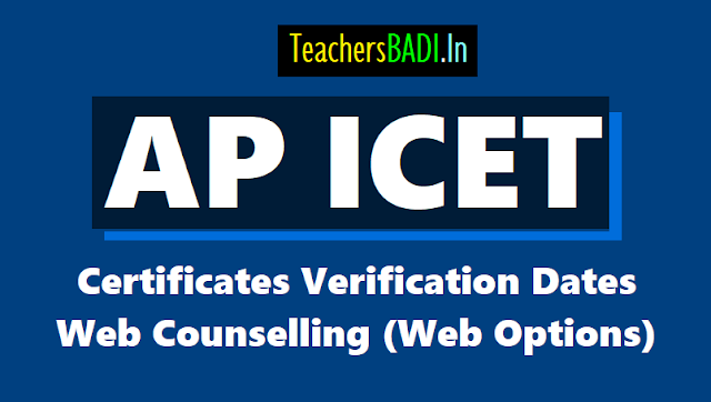 apicet 2018 certificate verification dates,web based counselling schedule, web options,list of colleges,provisional allotment order,seats allotment,fee details