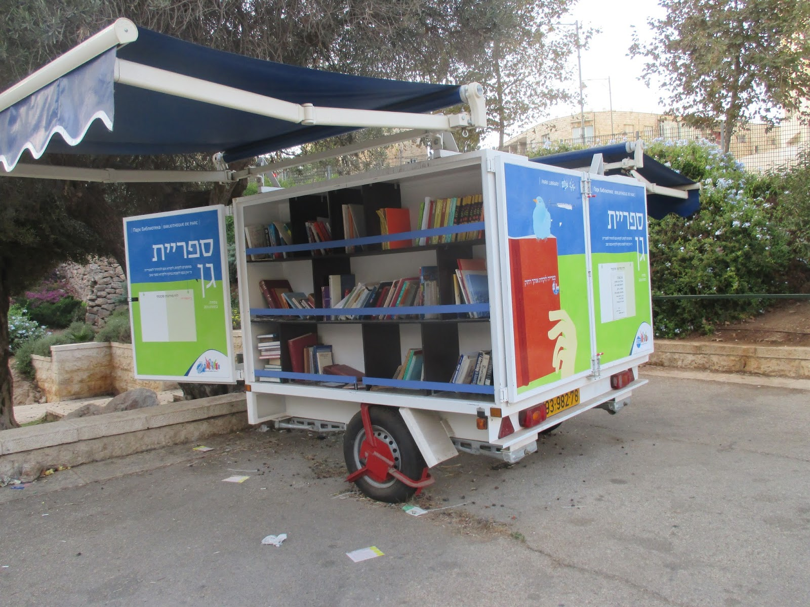 a jewish grandmother jerusalem garden library