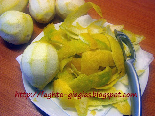 Τα φαγητά της γιαγιάς - Λικέρ λεμόνι (limoncello)
