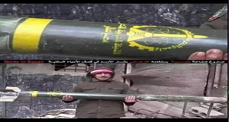 موقع إسرائيلي يكشف استخدام صواريخ مصرية في قصف حلب