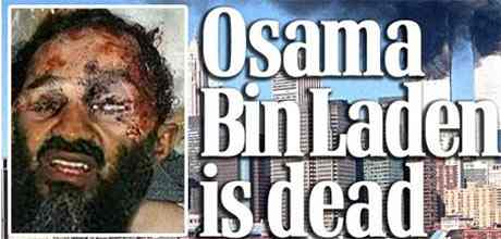 The Guardian: Osama Bin Laden Corpse Photo Is Fake