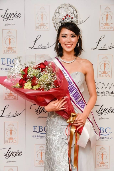 miss supranational japan 2018 winner Yurika Nakamoto