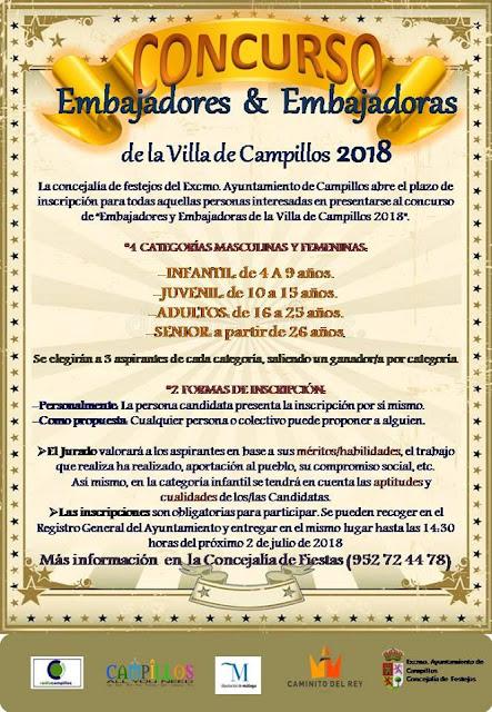 Concurso Embajadores y Embajadoras de Campillos 2018