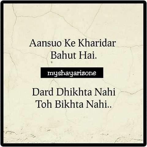 Dard Bhari Aansu Shayari Lines Hindi Status