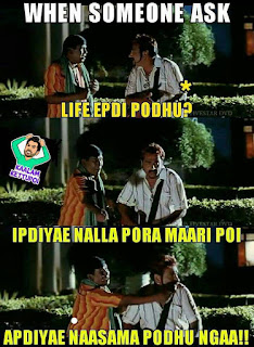Tamil Memes Collection 2 Quot Browsing Spot