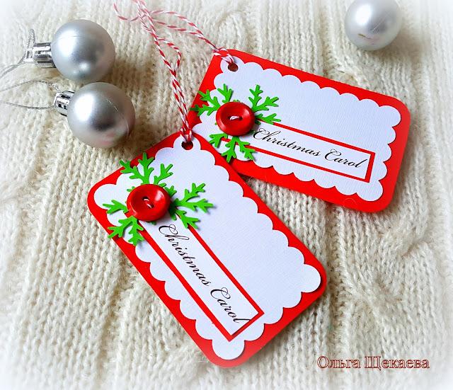 подарочный, тег, бирочка, новогодний, рождественский, остролист