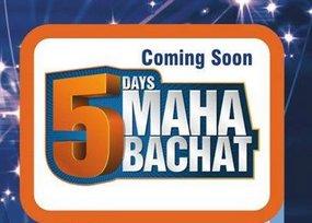 Big Bazaar Maha Bachat Sale image