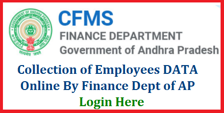 Online Application to collect Andhra Pradesh Employees DATA to Implement Comprehensive Financial Management System by Finance Department of AP ap-employees-data-collection-online-cfms-hrms-apfinance.apcfss-login Comprehensive Financial Management System (CFMS)