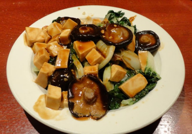 resep jamur shitake saus tiram, cara membuat jamur shitake saus tiram