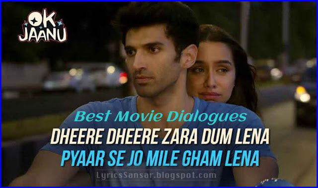 Ok Jaanu Movie Promo Dialogues | Aditya Roy Kapur & Shraddha Kapoor