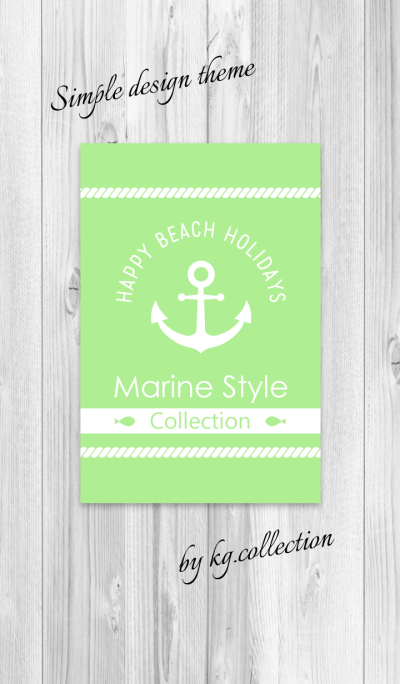 Marine Style Collection 3