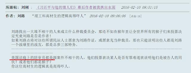 泼墨习近平:中国特务轮番发动反习运动,图谋让习近平步华国锋后尘