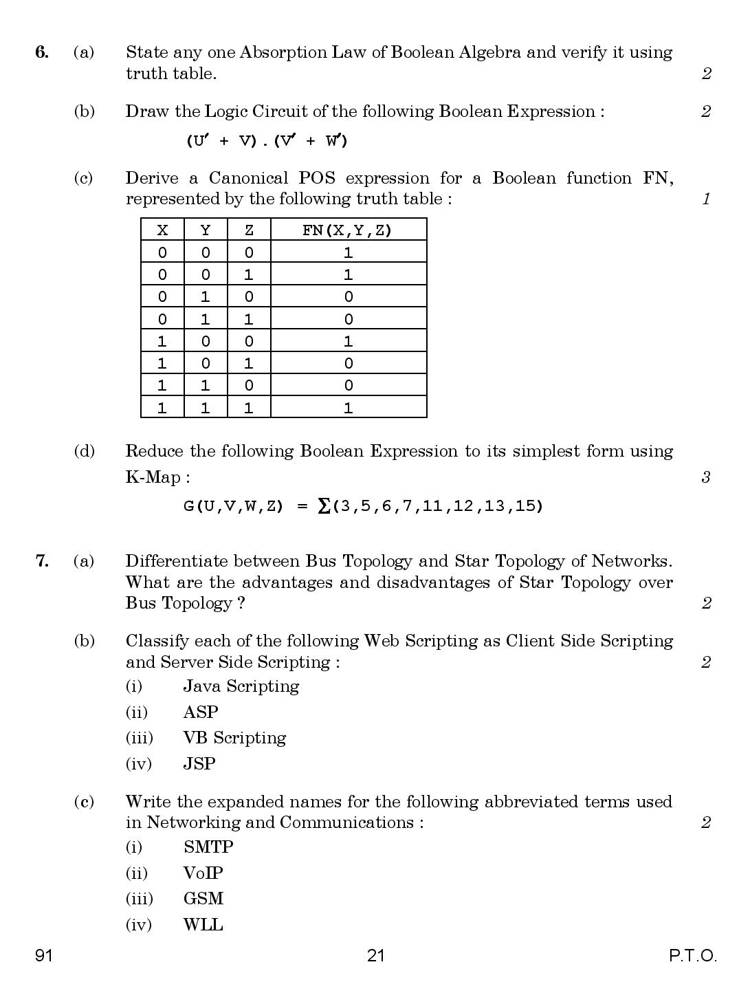 Computer Science 2018 Question Paper Page-21