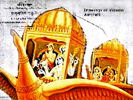 La datazione scientifica del Ramayana e dei veda