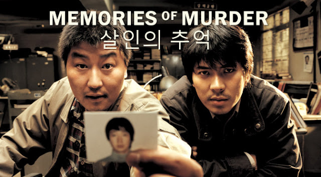 memories of murder 2003 movie poster