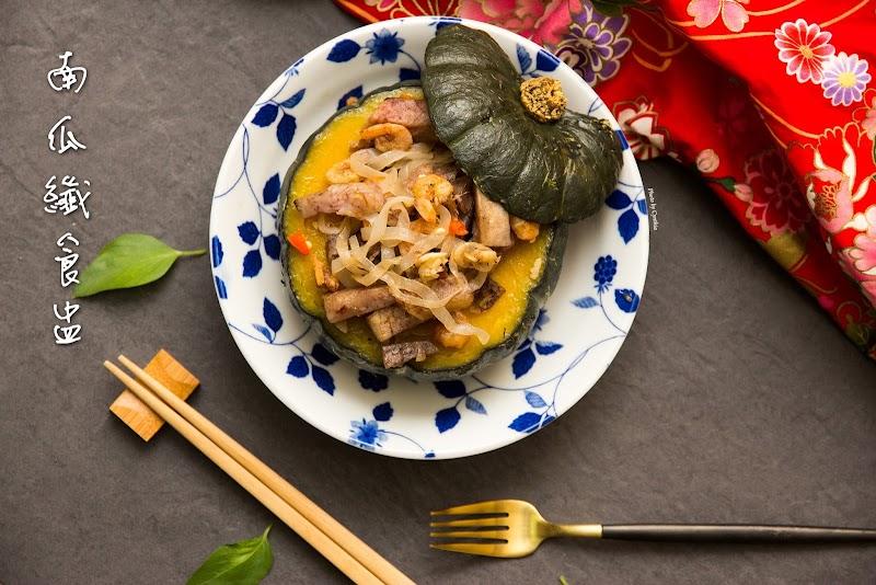 南瓜芋香纖食盅(年菜料理)