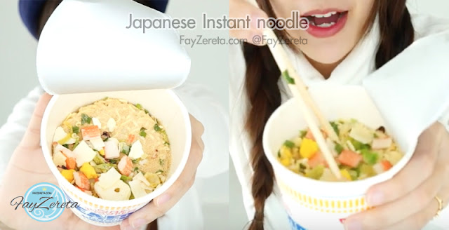 Japanese Instant Noodles บะหมี่กึ่งสำเร็จรูปญี่ปุ่น-6