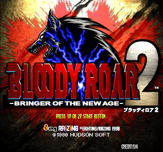 Bloody Roar 2 PC