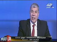 برنامج مع شوبير 1-2-2017 مبارة منتخب مصر وبوركينا فاسو