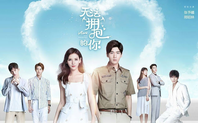 Download Drama Cina I Cannot Hug You Batch Subtitle Indonesia