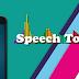 أفضل 3 تطبيقات لتحويل الكلام الصوتي إلى نص مكتوب بالعربية للأندرويد