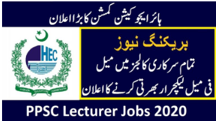 upcoming-ppsc-lecturer-jobs-2020-apply-online
