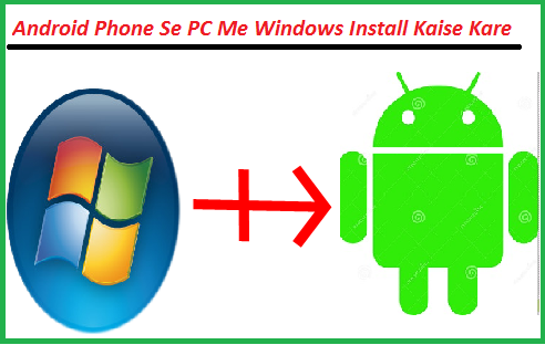 Android-Phone-Se-Computer-Me-Windows-Kaise-Install-Kare