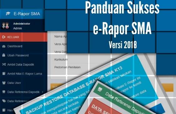 Download Aplikasi dan Panduan E-Rapor SMA Versi 2018 Lengkap