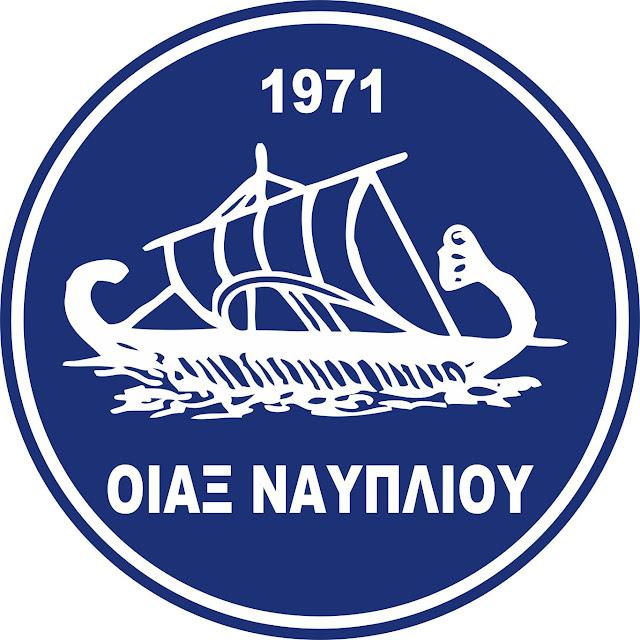 Ο Οίακας Ναυπλίου απέκτησε νέο Διοικητικό Συμβούλιο