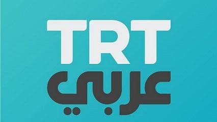 ترددات القناة التركية تي أر تي عربي TRT Arabi