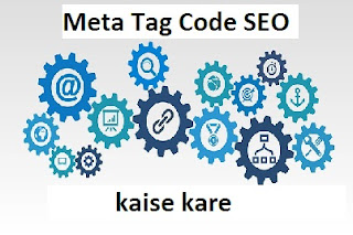 Blogspot Blog Me Meta Tag Code SEO Me Add Karne Ke Tips