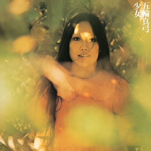 Mayumi Itsuwa – Shoujo [FLAC 24bit + MP3 320 / WEB]