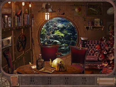海底兩萬里(20,000 Leagues Under the Sea)中文版,很棒的解謎探險遊戲!