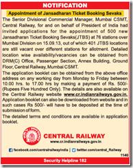 Central Railway Jansadharan Ticket Booking Sevaks Recruitment 2018