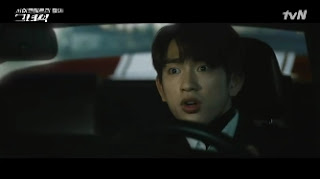 Sinopsis He Is Psychometric Episode 5 Part 4
