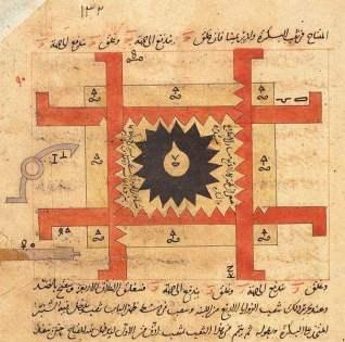 """258dcc784 المصدر: الخزنة ذات الأرقام السرية والعالم المسلم"""" الجزري"""" – جريدة المسلمون،  الجزري – ويكيبيديا، الموسوعة الحرة."""