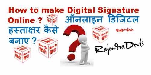 How to make Digital Signature Online for free?