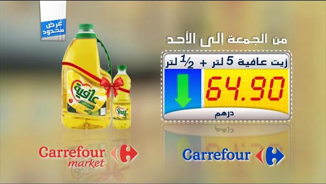 promotion carrefour market septembre 2016